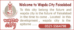 Wapda City